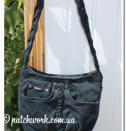 Denim bag -1