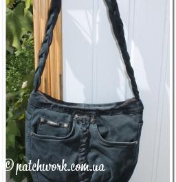 Bag Denim -1