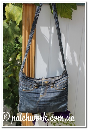 Denim Bag - 2
